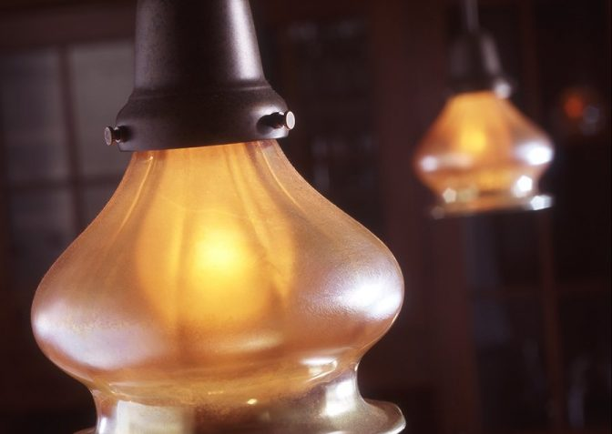 Authentic Craftsman Light